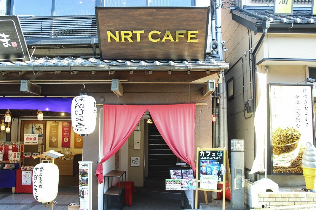 成田山のタピオカドリンクカフェキッチン NRT CAFE