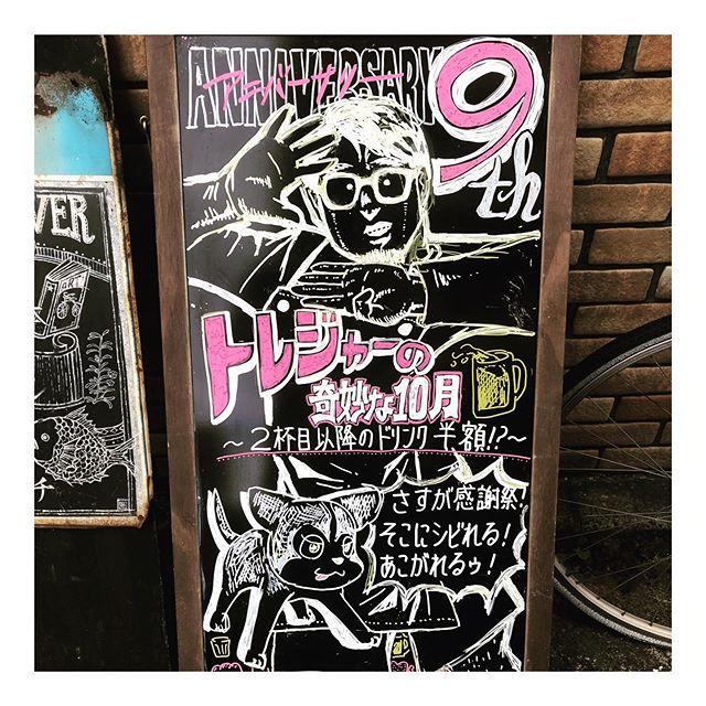 宝川さんの似顔絵トレジャーリバー ブックカフェ