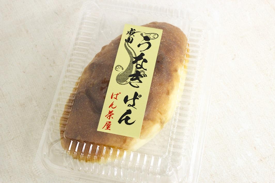 成田山のうなぎパン下田康生堂 ぱん茶屋