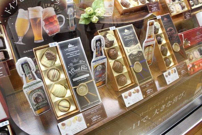 ドイツを代表するショコラトリー「ローエンシュタイン」の「ドイツビールショコラーデ」
