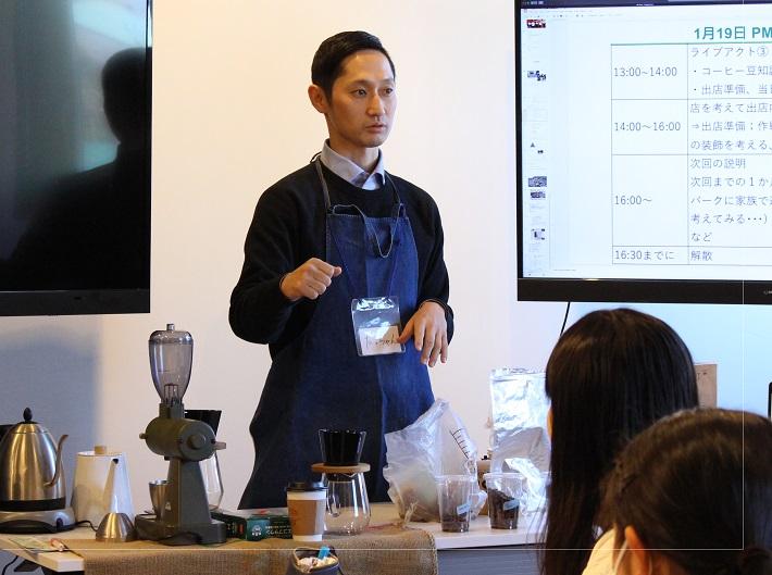 軒先珈琲カフェ起業体験講座