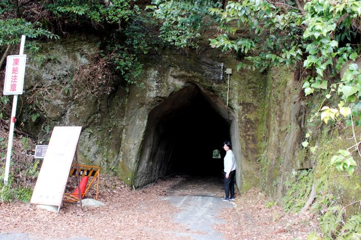 永昌寺トンネル入口
