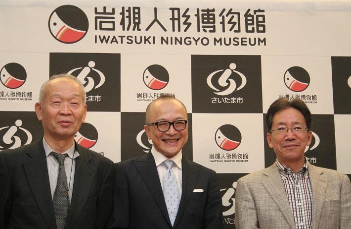 昨年のプレス発表会(左から)林宏一館長、山田五郎さん、是澤博昭教授