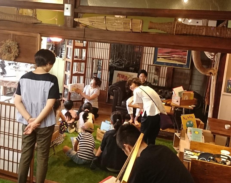 西千葉アトリエ5絵本カフェ