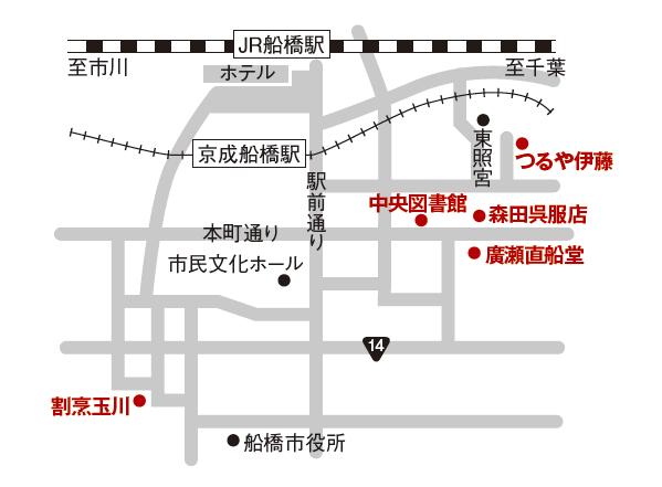 船橋市本町付近の地図