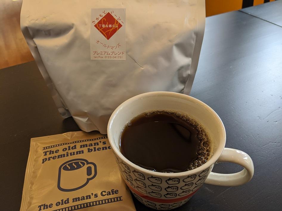 東川口から吉川市に移転した玉川や天の戸や自然派ワインを扱う角打ちとイートインでスパイスカレーが味わえてハンドドリップの淹れたてコーヒーも飲める酒乃おはこ屋のプレミアムブレンドコーヒー