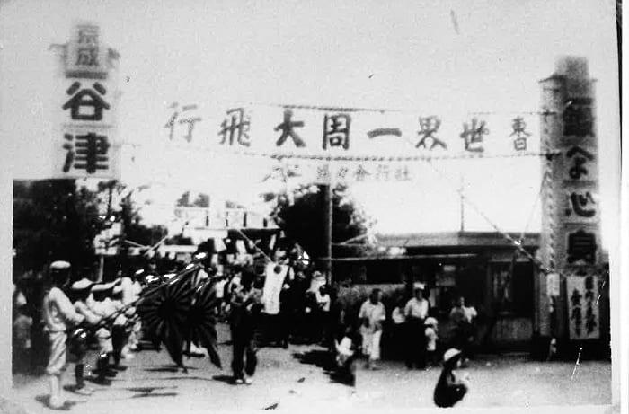 昭和14年8月の谷津遊園
