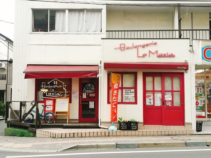 Boulangerie La Masia(ブーランジェリー・ラ・マシア)