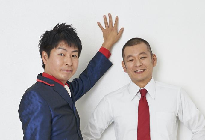 U字工事(ゆーじこーじ)