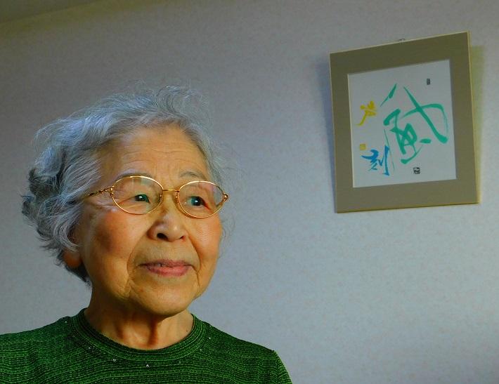 木賀輝子さん