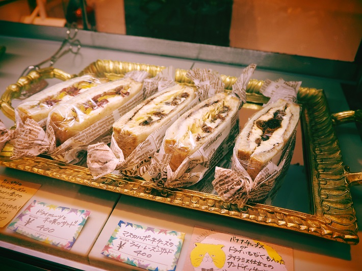 Five Star Sandwich !?(ファイブスターサンドイッチ)