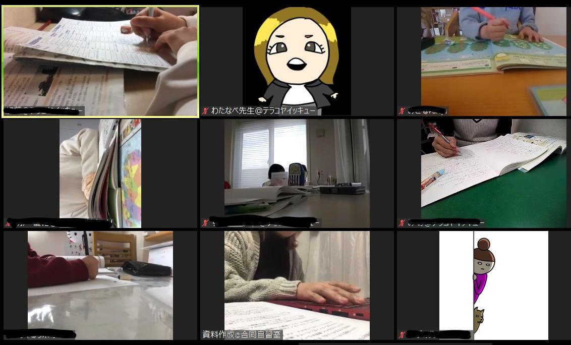 テラコヤイッキューは臨時休校中もオンライン自習室で家庭学習を支援している
