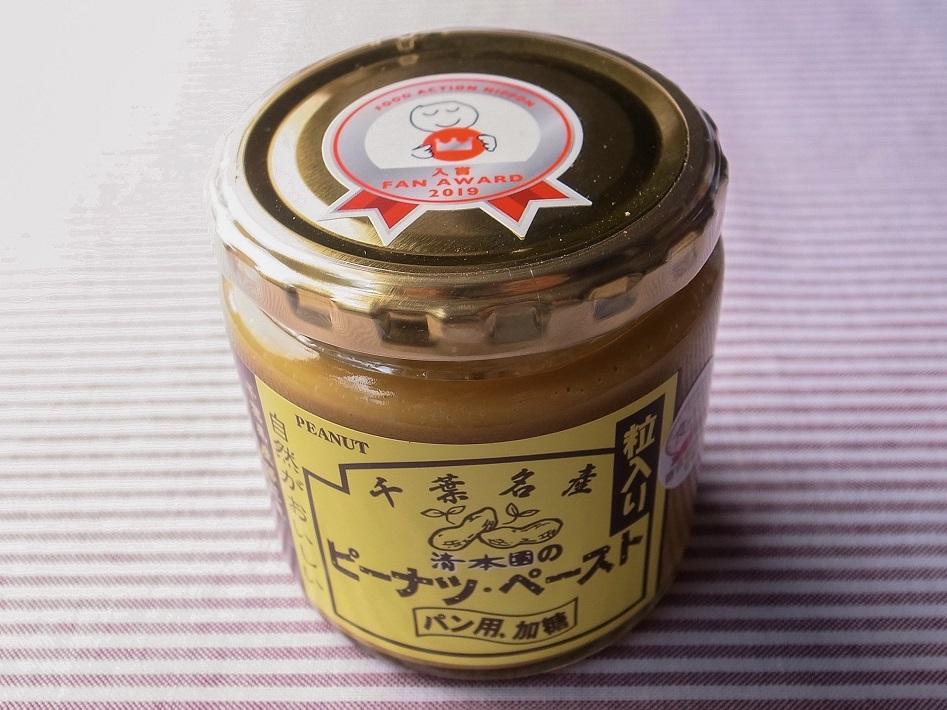 清本園のピーナツペーストパン用加糖粒入りの商品写真