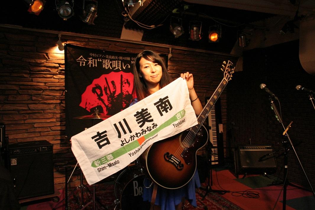 JR武蔵野線の吉川美南駅を歌った「吉川美南」が話題の感情突き刺し系シンガー間々田優さん
