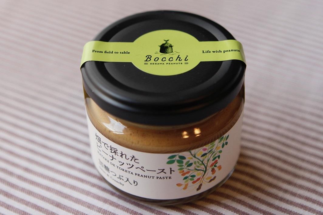 Bocchi(ボッチ)のピーナッツバター商品写真