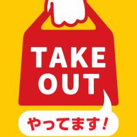 【八千代市】テイクアウト・宅配ができる飲食店まとめ