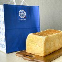 海浜幕張のハレパンの食パン