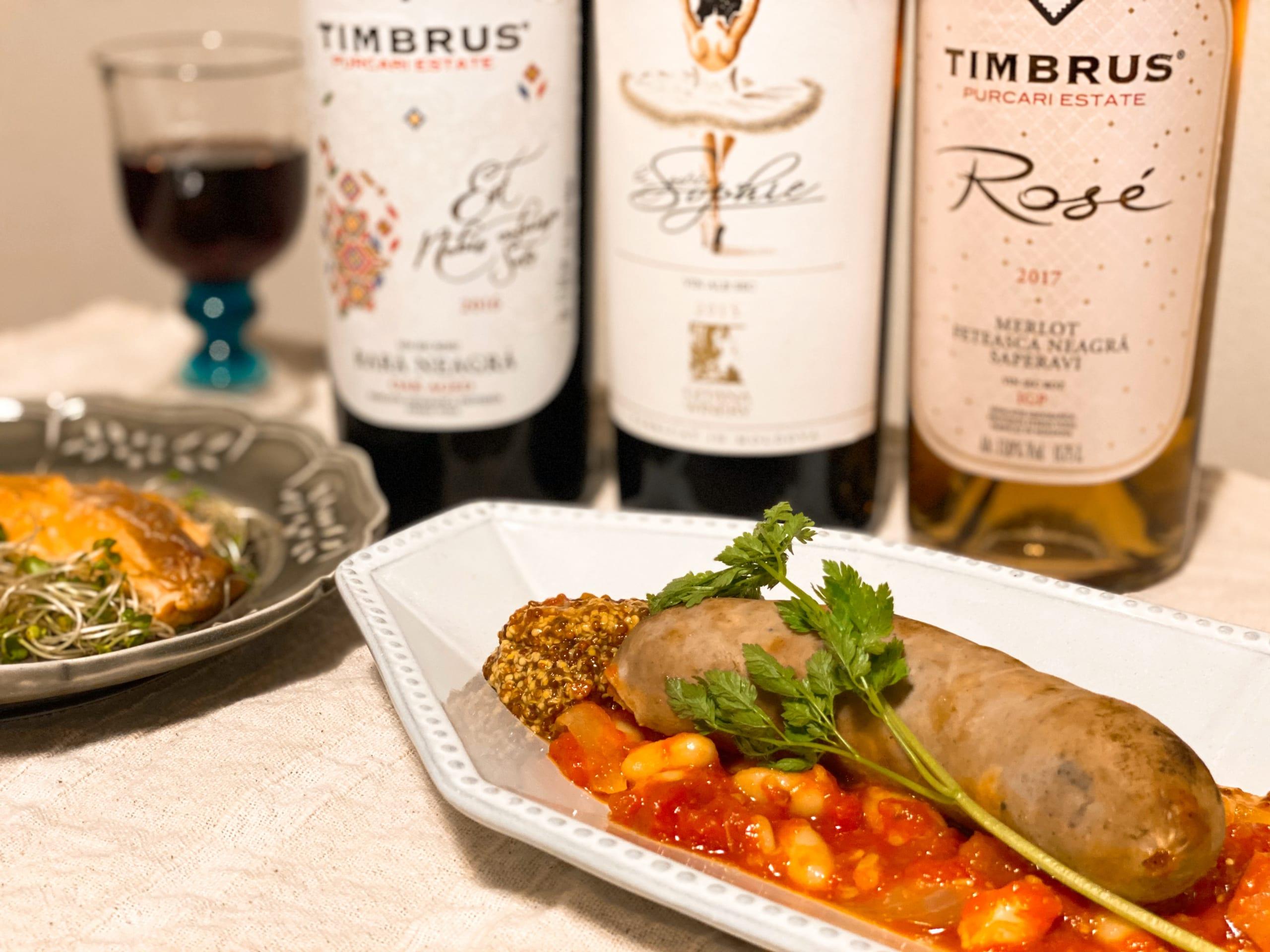 自家製ソーセージと白豆のトマト煮とワインで家飲みを楽しむ
