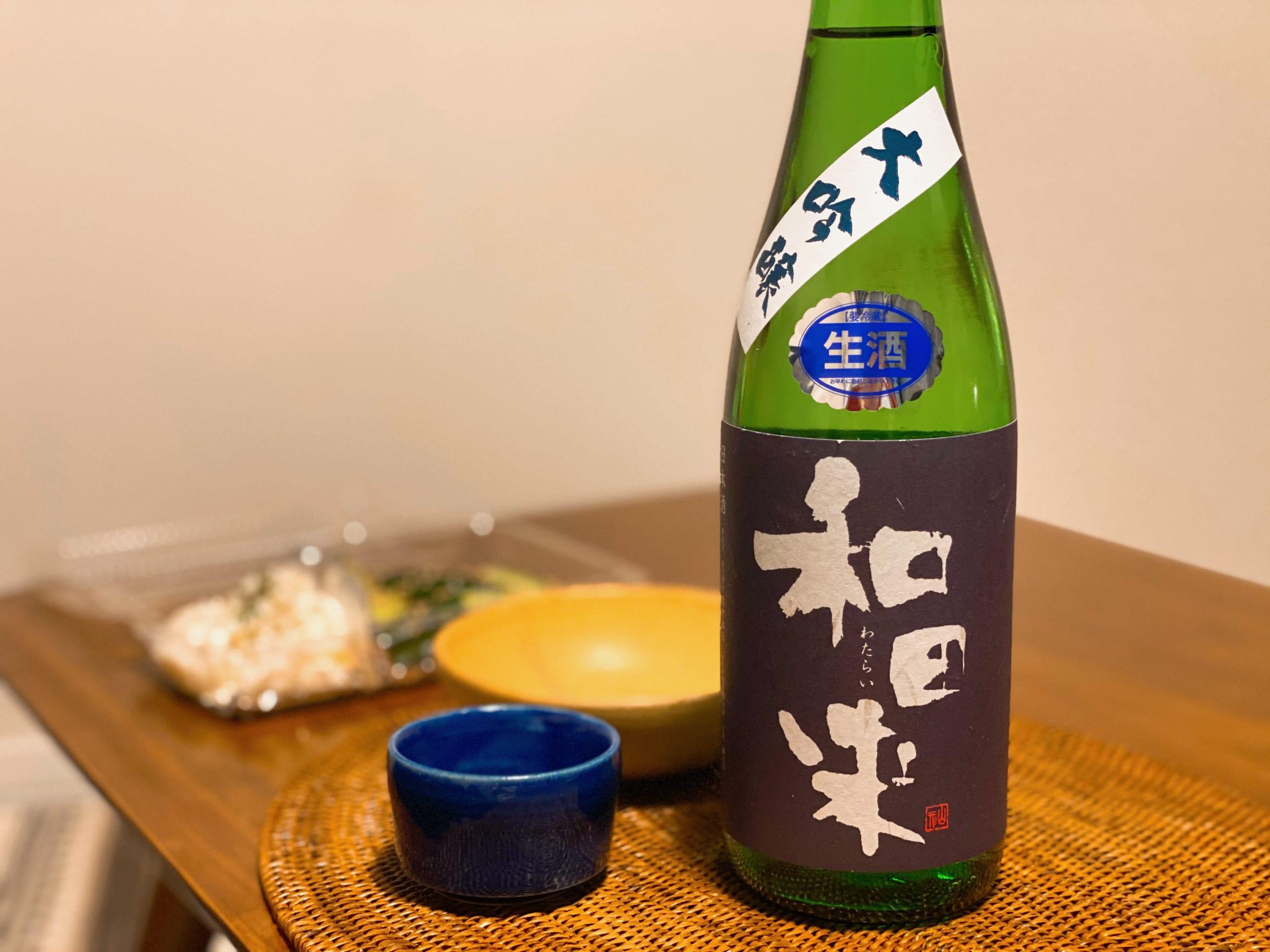 山形の地酒和田来で宅飲みを満喫