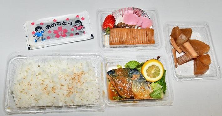 提供された給食用食材