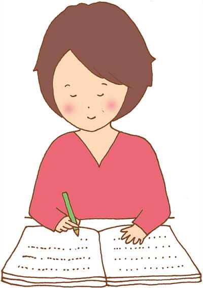 子世代が描くエンディングノート