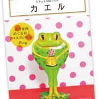 カエル 自由が丘FROGS/監修 グラフィック社