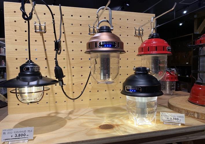 ベランピングにおすすめのランタンは「ビーコンベアボーンズリビング」のLED照明