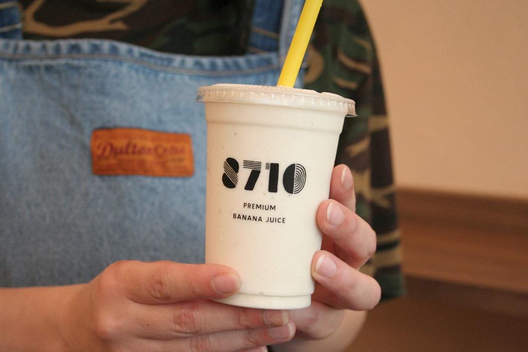 バナナの王様スミフルの甘熟王のみ使用のバナナジュース専門店の8710の埼玉県三郷市の三郷中央の877cafeのプレミアムバナナジュース