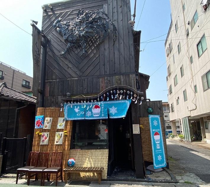 純氷かき氷 楽(市川市)
