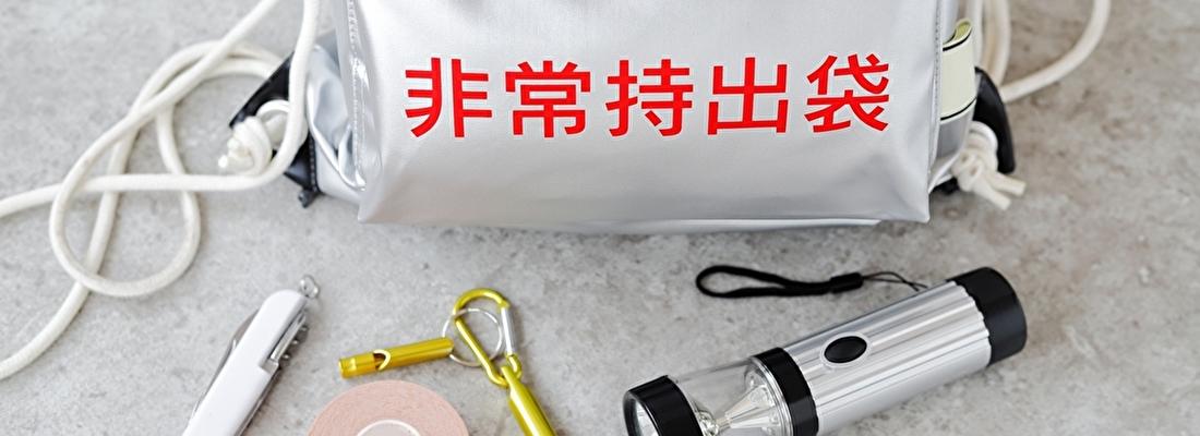 日本赤十字社千葉県支部監修 防災2020