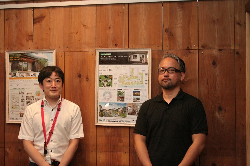 再生事業を担当した(株)中央住宅の池ノ谷さん(右)と関根さん