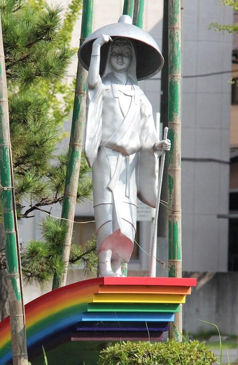 更級日記「菅原孝標女の像」