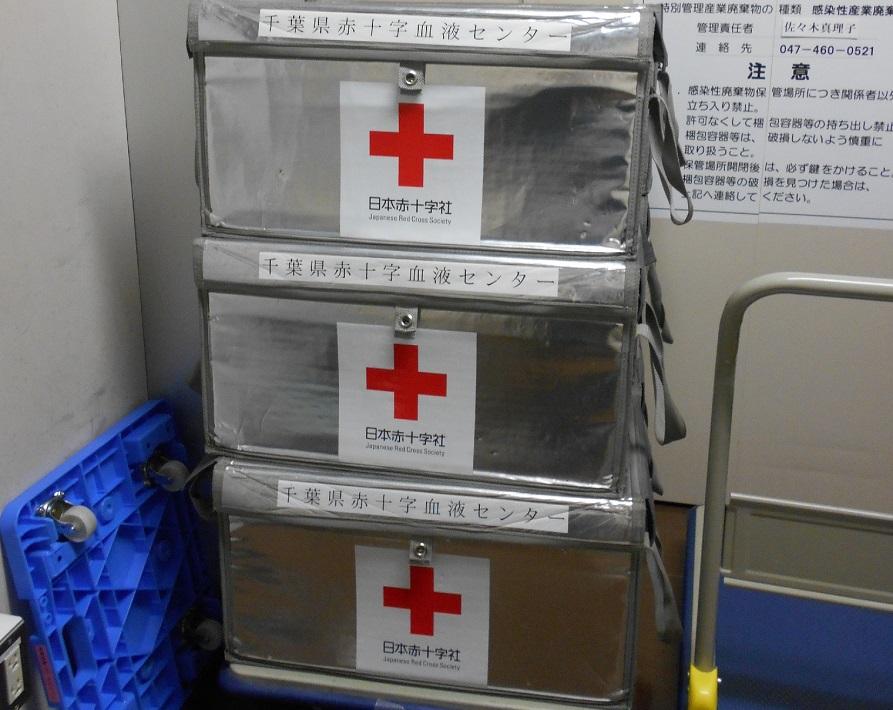 船橋の献血ルームフェイス